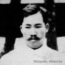 Hashimoto_Hakaru_wikipedia_copyright-mit-quellenangabe_210x210px